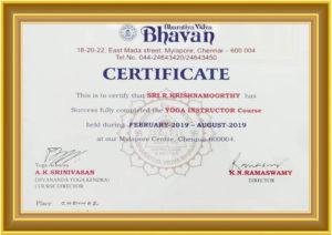 krishnamoorthy-r-frame