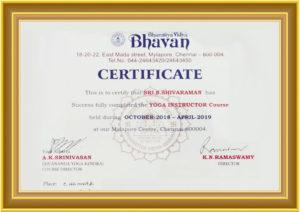 shivaraman-s-frame
