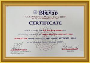 netra-krishna